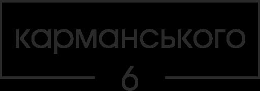 Клубний будинок «На Карманського»